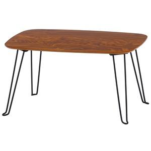 北欧風 折れ脚ローテーブル/サイドテーブル 【幅60cm マイルドブラウン】 折りたたみ 『トロン』
