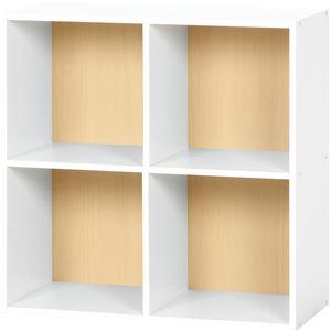 北欧風 カラーボックス/収納棚 【2段 4マス ナチュラル】 正方形 幅60cm 『ユニットKDボックス ワイアード』