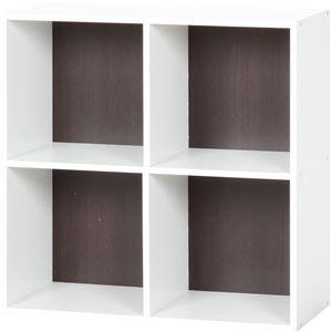 北欧風 カラーボックス/収納棚 【2段 4マス ブラウン】 正方形 幅60cm 『ユニットKDボックス ワイアード』