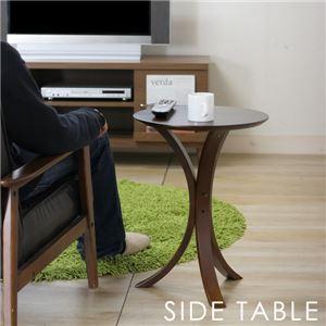 北欧風 サイドテーブル/ローテーブル 【ダークブラウン】 幅40cm 木製 〔リビング ダイニング〕
