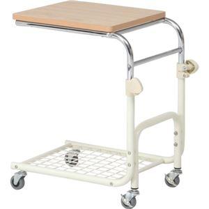 木目調 ベッドサイドテーブル/補助テーブル 【幅42cm】 ホワイト スチールフレーム 棚/キャスター付き 高さ調整機能付き