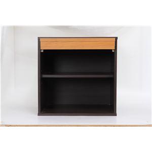 北欧風 収納ボックス/収納棚 【ブラウン】 フラップ扉付き 幅40cm スタッキング 『ウッドグラデーション』