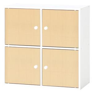 北欧風カラーボックス/収納棚 【扉4枚付き/2段 4マス ナチュラル】 正方形 幅60cm 『ユニットKDボックス ワイアード』