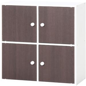 北欧風カラーボックス/収納棚 【扉4枚付き/2段 4マス ブラウン】 正方形 幅60cm 『ユニットKDボックス ワイアード』