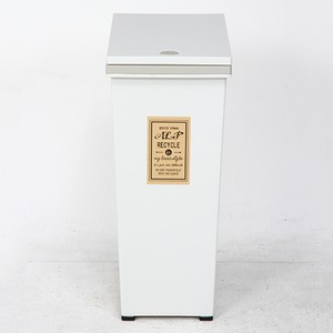 プッシュ式ダストボックス/ゴミ箱 【45L ア...の紹介画像2