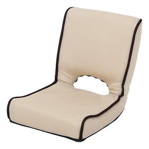 低反発 座椅子/パーソナルチェア 【アイボリー】 幅40cm 折りたたみ 前倒れギア 『ショコラ メッシュ』