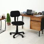 オフィスチェア/デスクチェア 【ブラック】 幅52cm キャスター付き 『リップII』