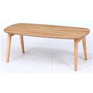 フローリング風突板 センターテーブル/ローテーブル 【ナチュラル】 幅90cm 折りたたみ 木製脚付き