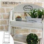木製 3段ラック (フラワースタンド/花台) 幅42cm 【ホワイト】 折りたたみ 脚付き