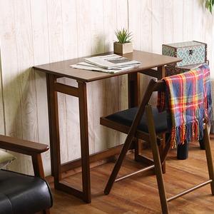 木目調 フォールディングテーブル/折りたたみテーブル 単品 【ミディアムブラウン】 幅70cm 『ミラン』