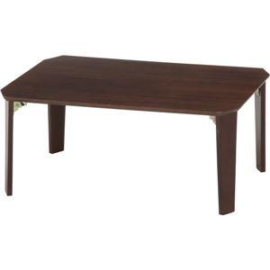 北欧調 突板テーブル/ローテーブル 【幅90cm ブラウン】 折りたたみ ウォールナット