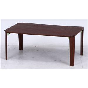 八角突板 ローテーブル/センターテーブル 【ブラウン 幅90cm】 折りたたみ 木目調 〔リビング ダイニング〕