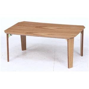 八角突板 ローテーブル/センターテーブル 【ナチュラル 幅90cm】 折りたたみ 木目調 〔リビング ダイニング〕
