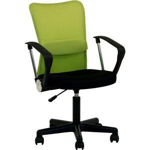 メッシュバックチェアー/オフィスチェア 【肘付き グリーン】 高さ調節可 キャスター付き 『ハンター』