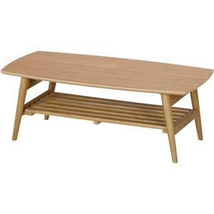 北欧風 リビングテーブル/ダイニングテーブル 【幅90cm 収納棚付き】 ナチュラル 木製脚付き 『ルレーヴェ』