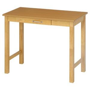 北欧風 デスク/マルチテーブル 【ナチュラル】 幅90cm 引き出し1杯付き 『マンチェスター』