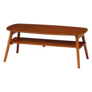 北欧風 折れ脚リビングテーブル/ローテーブル 【ミディアムブラウン】 幅100cm 棚板付き 折りたたみ 木製 『ノルン』