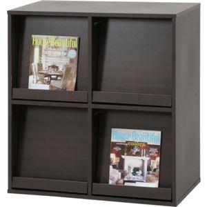 ディスプレイラック (収納棚/本棚) 4マス 【ブラウン】 幅80cm 上下連結可 フラップ式扉 雑誌ディスプレイ付き