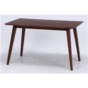 ダイニングテーブル/リビングテーブル 単品 【ダークブラウン】 幅120cm 木目調 『ビアンカ』