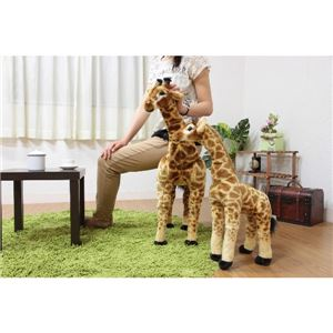 ぬいぐるみチェア/人形型椅子 【キリン型】 幅24cm 着座可 〔おもちゃ リビング 子供部屋〕