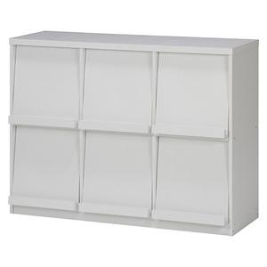 ディスプレイラック (収納棚/本棚) 6マス 【幅120cm ホワイト】 フラップ式扉 雑誌ディスプレイ付き 『レガール』