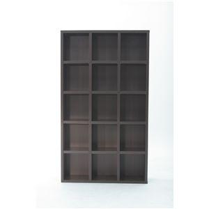 レガール 収納棚5段 幅広 RG-1018 ブラウン 【2個セット】