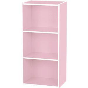 カラーボックス HP943PI ピンク 【2個セット】