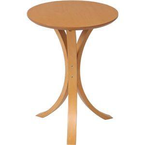 サイドテーブル CF-913 ナチュラル