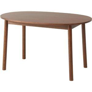 ダイニングテーブル カシス オーバル (125*78)