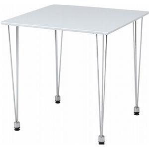 ダイニングテーブル YR-8824 ホワイト 【2個セット】