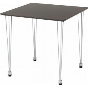 ダイニングテーブル YR-8824 ダークブラウン 【2個セット】