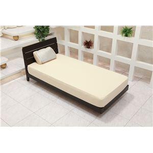 日本製 低反発冷却ジェルパッド ジェルでクールメタリック 枕 (約30×45cm) - 拡大画像