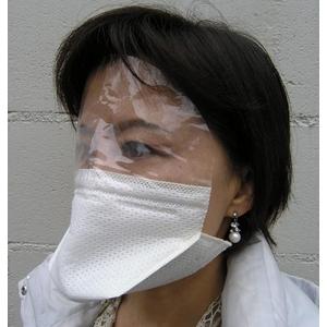 アイガード付ウエットマスク   『レスキュー マスク』 4個セット