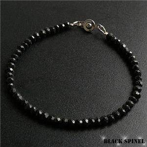 漆黒のブラックスピネルブレスレット 14cm