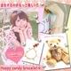 恋がうまくいく♪キラキラスイーツキャンディブレスレット(エイトエレメンツチャーム)ピンク - 縮小画像3
