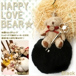 Rozybearロージーベア☆ハッピーラブくま&ポンポンストラップ(ブラック)
