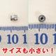 【特許取得】はずれにくいピアスキャッチ「クリスメラキャッチ」 シルバーカラー 写真5
