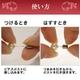 【特許取得】はずれにくいピアスキャッチ「クリスメラキャッチ」イエローゴールドカラー 写真2