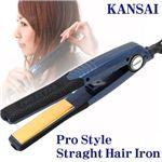KANSAI ヘアアイロン プロスタイル|KHI-180