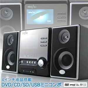 HIROTEC 4inch液晶付 ミニDVDコンポ HT-368