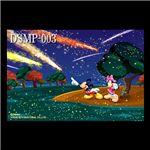 ディズニー モーションピクチャー DMSP-003 画像1