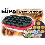 1,980円 EUPA(ユーパ) 電気たこ焼き器 TSK-2136(R)
