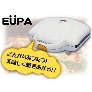 EUPA(ユーパ) ホットサンドトースター TK-2051Y  - 拡大画像