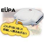 EUPA(ユーパ) ホットサンドトースター TK-2051Y