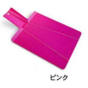 JosephJoseph(ジョゼフジョゼフ) Chop2Pot 折りたたみまな板 L ピンク - 拡大画像