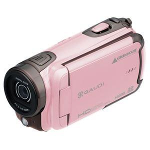 2.5型液晶搭載 HDデジタルビデオカメラ GHV-DV25HDA ピンク - 拡大画像