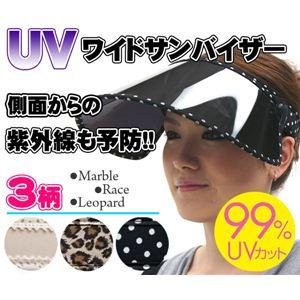 UVワイドサンバイザー 水玉黒 - 拡大画像