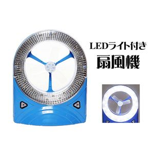 EUPA リモコン付き冷風扇(家庭用) TK-AC08R - 拡大画像