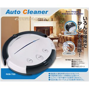 【送料無料】 Auto Cleaner インテリジェントクリーナー ROB-700