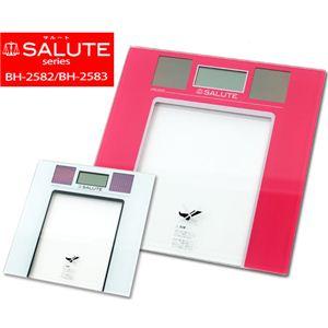 電池交換不要! SALUTE ソーラー体重計 ホワイト BH-2583 - 拡大画像